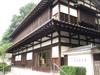 Nihonminkaen6