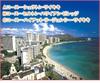 Img_hawaii_image
