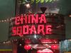 China_square