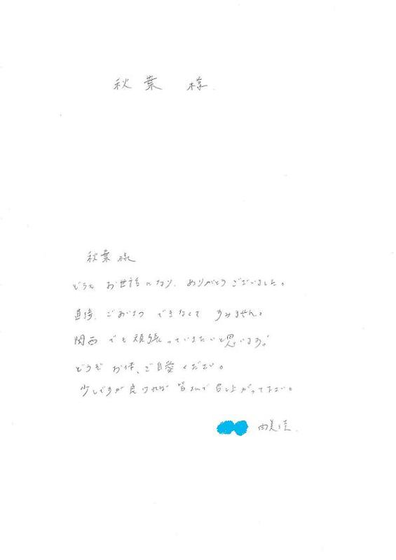Mail_f_n