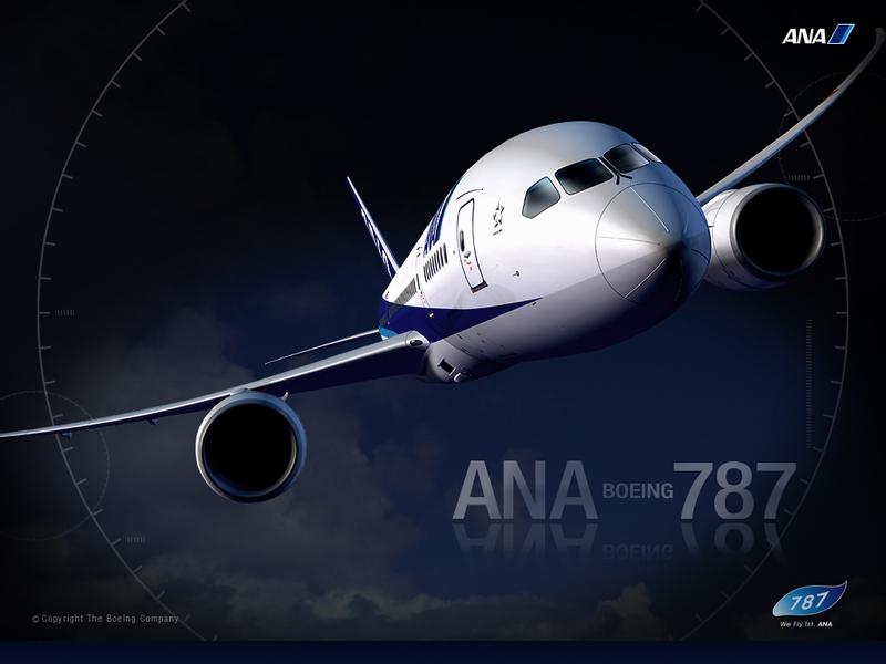 Ana7871