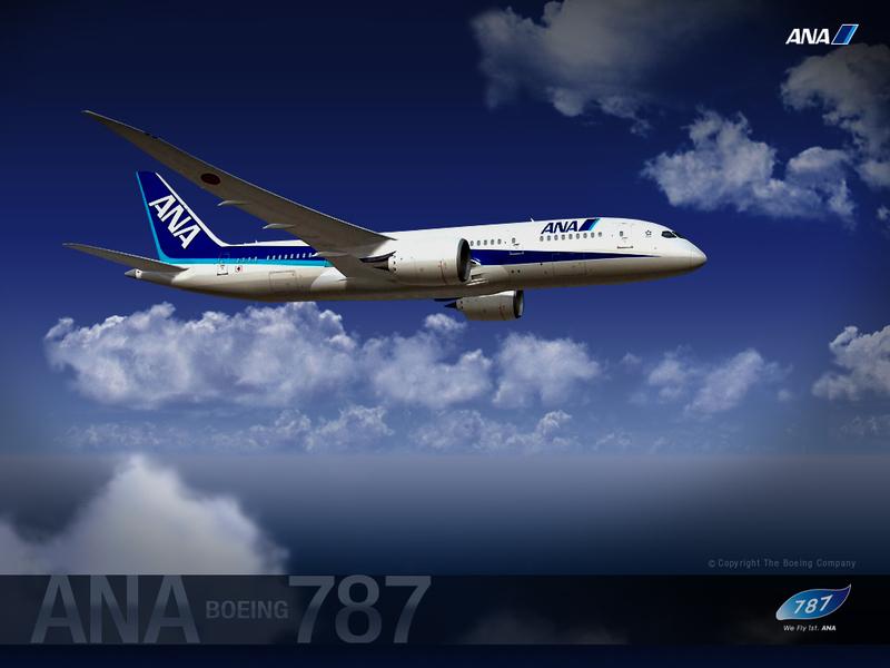 Ana7872