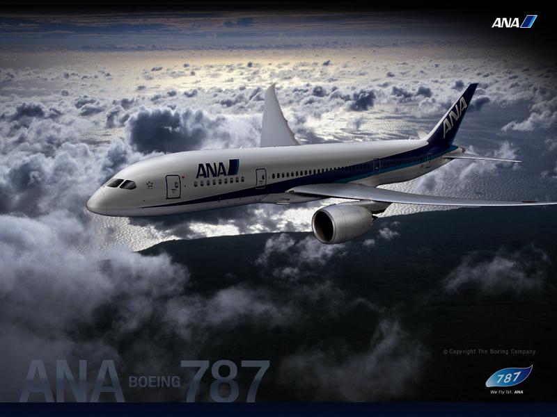 Ana7874