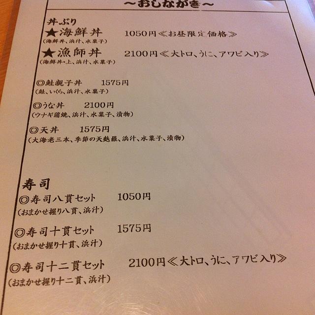 Img_2669