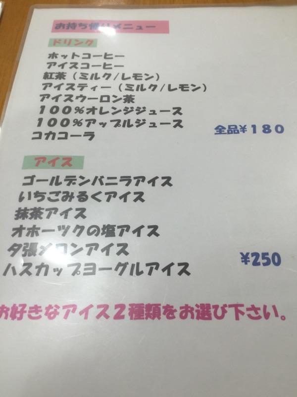Img_0330